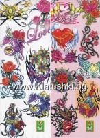 Татуировки к-т №9